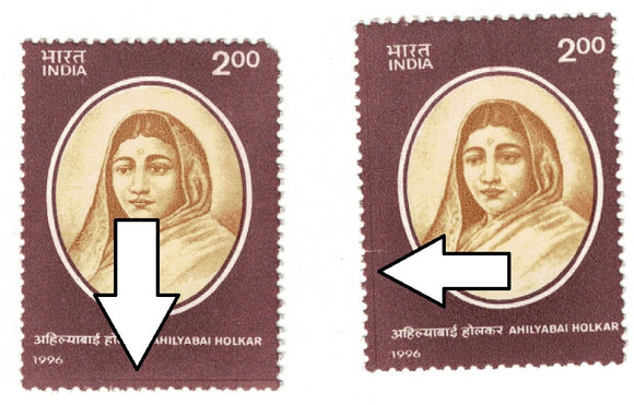 India 1996 MNH Ahilyabai Holkar Brown Blade set of 2 diff Errors #ER6