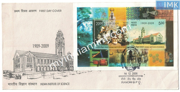 India 2008 Institute of Science (Miniture Sheet FDC) #Msc1