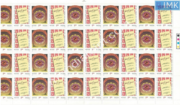 India MNH 1997 Philatelic Journal Of India Setenant (Full Sheet)