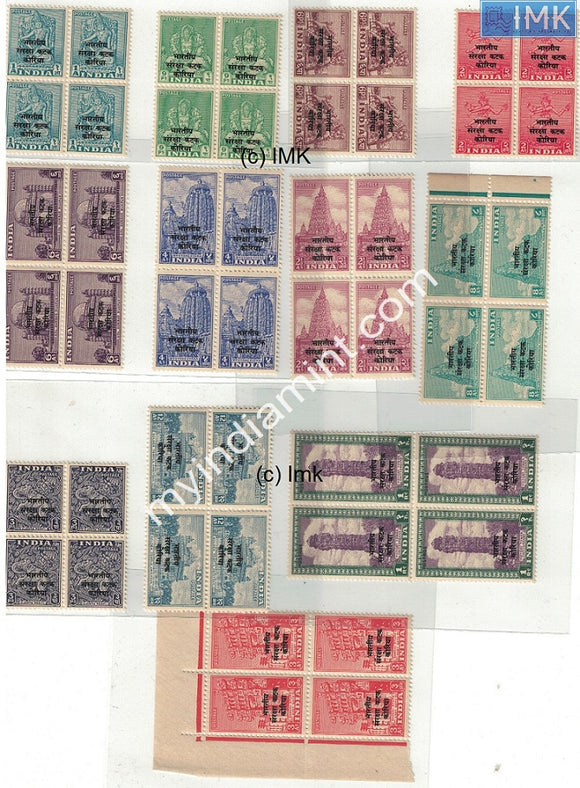 India Definitive Military Overprint Korea Set of 12v MNH Block Set (B/L 4)