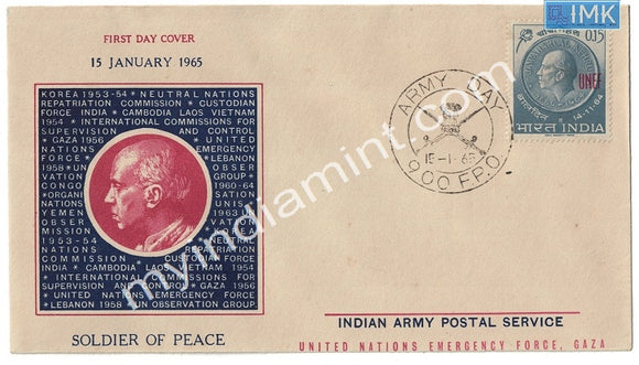 India 1965 APO Definitive Overprint ICC on Nehru (FDC) Gaza #SP20b