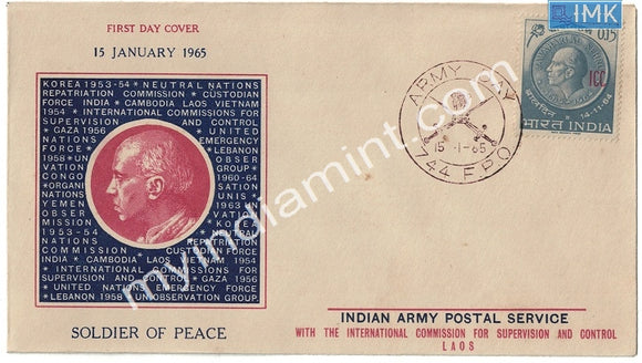 India 1965 APO Definitive Overprint ICC on Nehru (FDC) Laos #SP20b