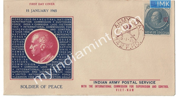 India 1965 APO Nehru ICC Definitive Overprint Cover (FDC) Vietnam #SP20b