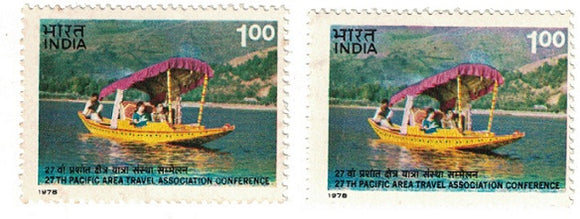 India 1978 Pacific Travel MNH Normal + Error Minor color shift #ER6