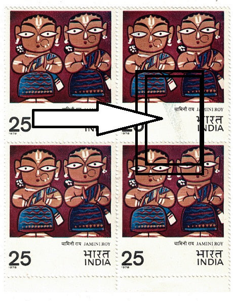 India 1978 Painting Block of 4 error color spread #ER6