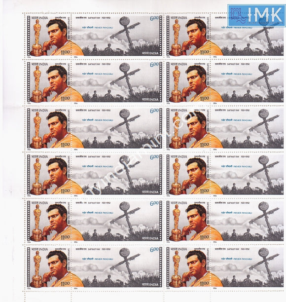 India MNH 1994 Satyajit Ray Cinema Setenant (Full Sheet)