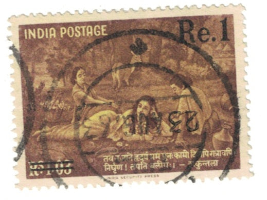 India 1963 Shakuntala Overprint Used Rare Stamp