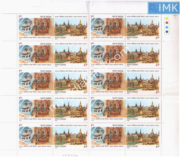 India MNH 1990 Indo_Soviet Joint Issue Setenant (Full Sheet)