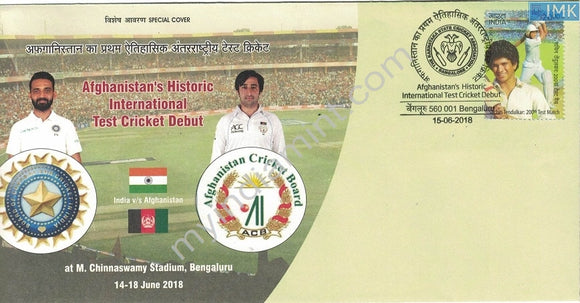 India 2018 Special Cover Afganistan's Cricket Debut Chennaswamy Stadium Bangalore #SP23