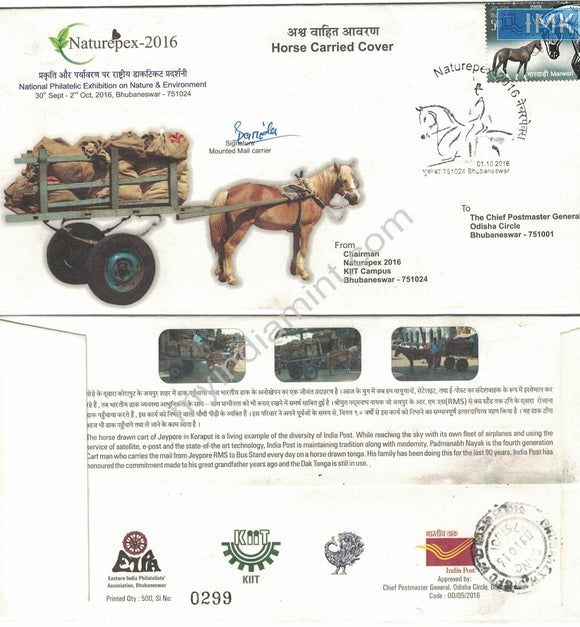 India 2016 Naturepex Horse Carried Cover Very Rare with Carrier's Signature #SP23
