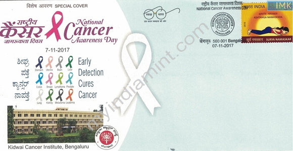 India 2017 Special Cover National Cancer Awareness Day #SP24