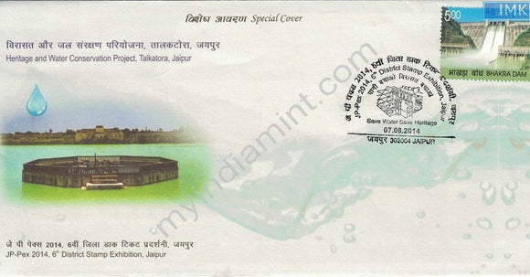India 2014 Special Cover Water Conservation Project Talkatora Jaipur #SP24