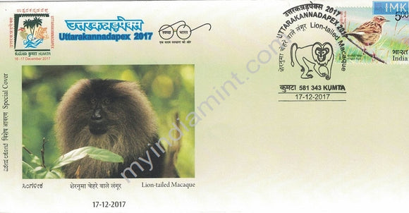 India 2017 Uttarakannadapex Special Cover Lion-Tailed Macaque #SP24