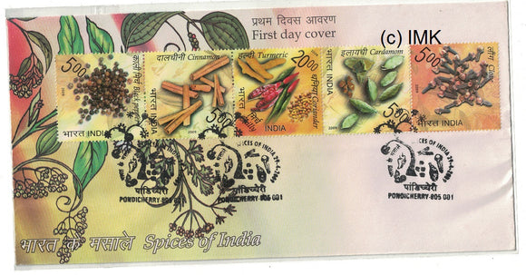 India 2009 Spices of India 5v Setenant Strip FDC (Seteant FDC) Rare