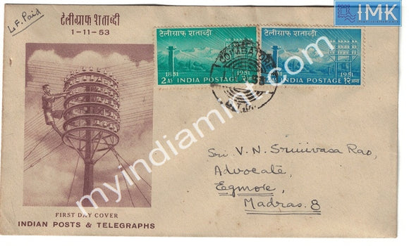 India 1953 Telegraph Centenary 2v set (FDC) #F1