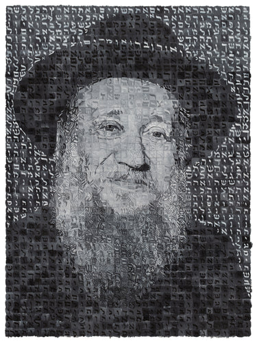 Bostoner Rebbe / Print on Canvas