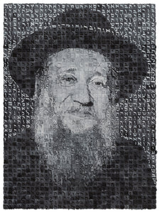 Bostoner Rebbe / Print on Canvas LARGE