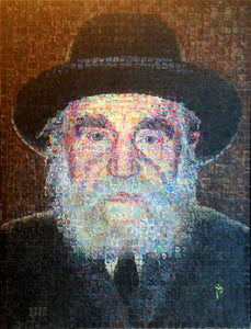 Igros Moshe / Print on Canvas