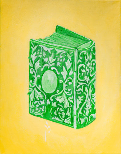 Green Siddur / Original Painting