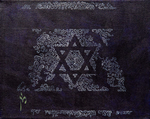 Israeli Flag / Original Painting