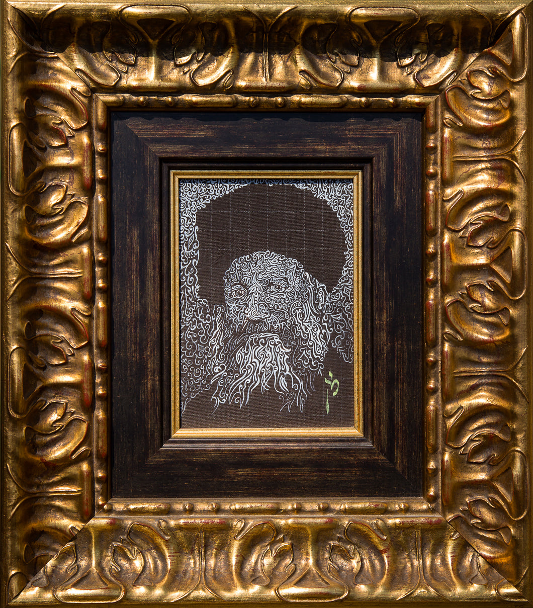Rav Kook / Original Framed Painting