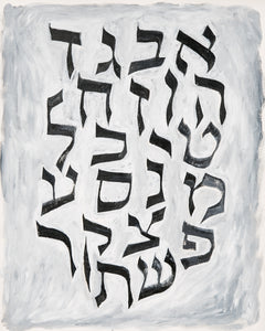 Alef Bet, Black on White / Original Painting