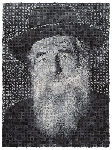 Rav Moshe Shapiro / Print on Canvas LARGE