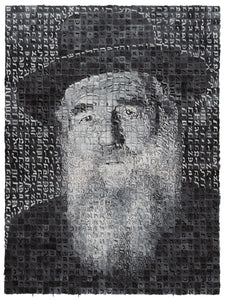 Rav Moshe Shapiro / Print on Canvas
