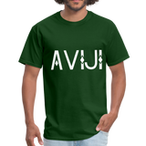 Men's Aviji T-Shirt - forest green