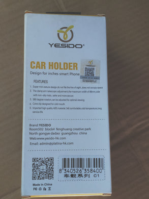 Car Holder C1 - HomeEkart
