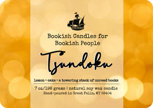 Tsundoku candle - glass jar