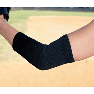 ACE™: Compression Elbow Support