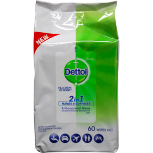 2 x Dettol 2 in 1 Hands & Surface Anti-Bacterial Wipes 60 Pack