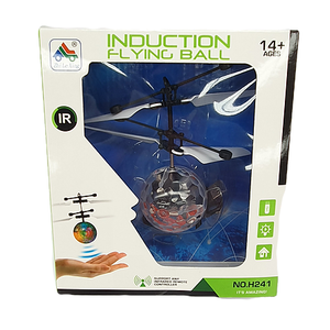 Induction Flying Ball