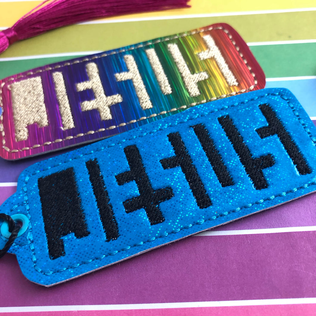 Jesus Puzzle Eyelet Tag Bookmark or Keyfob Embroidery Project