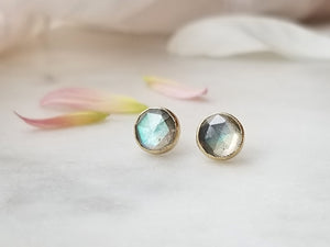 Jen Leddy Sterling Silver And Yellow Gold Studs With Labradorites
