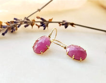Load image into Gallery viewer, Jamie Joseph African Ruby Earrings