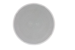 DLS IC646 - Single stereo In ceiling speaker - Single - AVStore