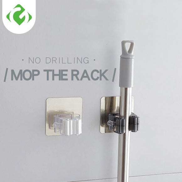 Wall Mounted Mop Organizer Holder Rack