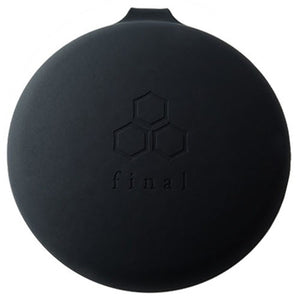 Final Silicone Earphone Carry Case