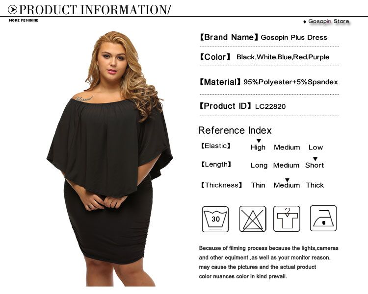 78caa090d73 Women s Sexy Plus Size Off Shoulder Mini Party Dress