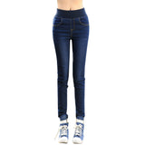 Elastic Waist Jeans Slim High Waist Comfortable Casual  Pencil Pants Women - DadHats2ow6ix