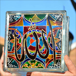 Allah Islamic Art Night Light
