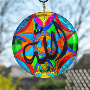 Allah Calligraphy Hanging Sun Catcher