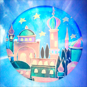 Arabian Nights Christmas Window Cling - 5 Inch