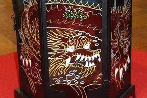 Chinese Dragon Lamp