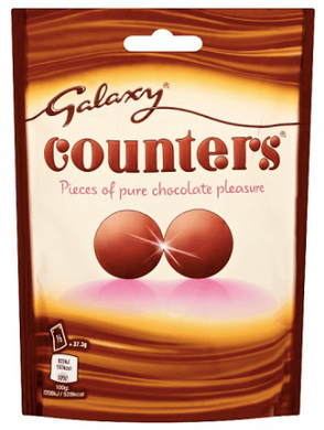 Galaxy Counter Treat Bags