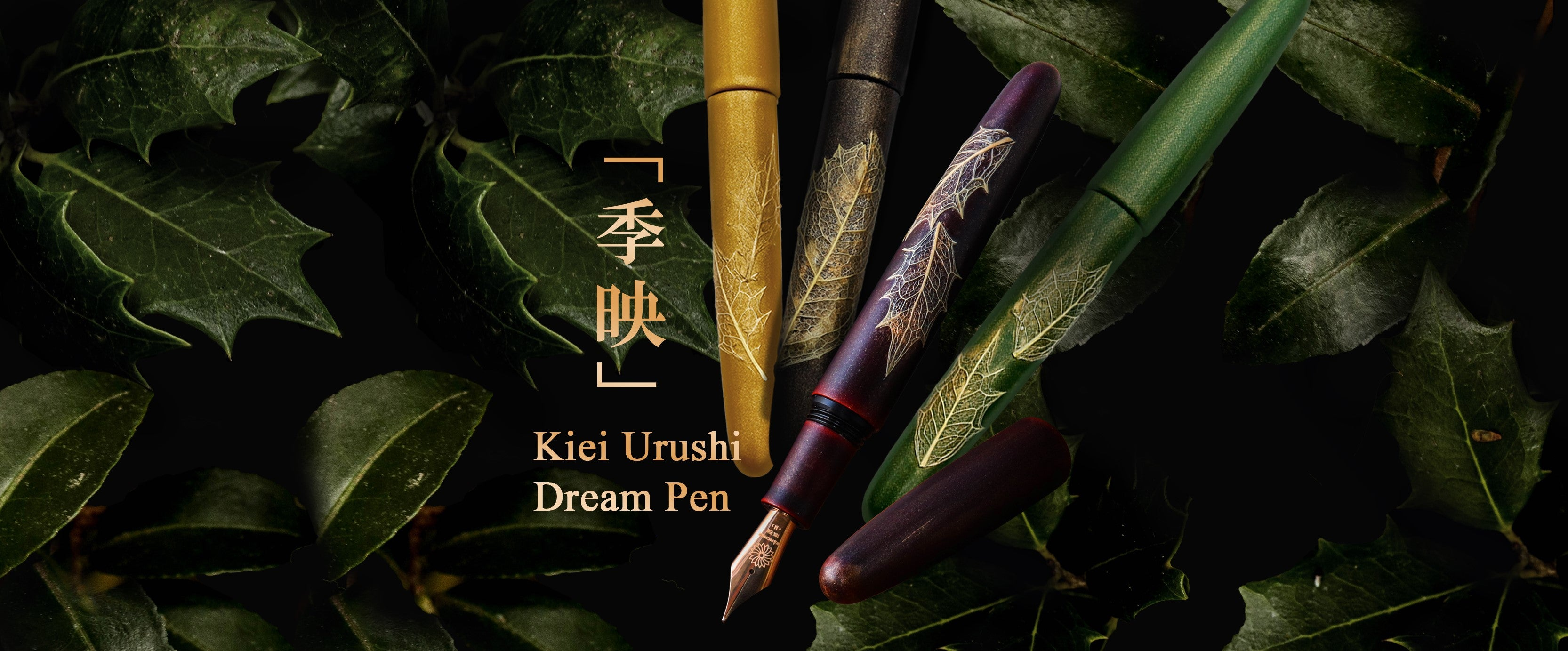 Kiei Urushi Collection