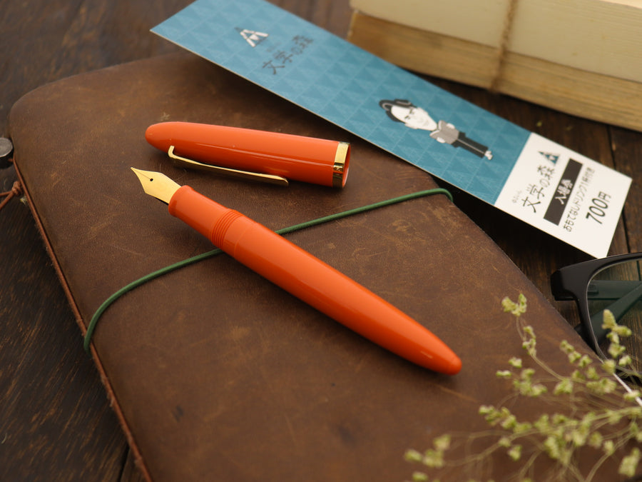 太宰治 Osamu Dazai's 110th Birth Anniversary Limited Fountain Pen Fountain Pen - Wancher International