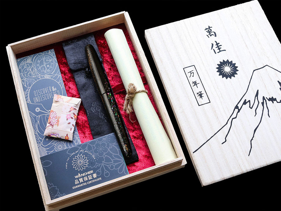 Raden Maki-e Sun Pillar Fountain Pen - Wancher Pen